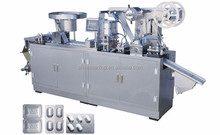 DPP250F Fully automatic tablet blister packing machine