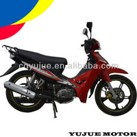 New 2013 Chinese Motorbike For Kids
