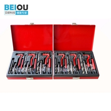 88PCS THREAD REPAIR KIT industrial thread repair kit