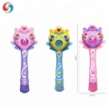2018 Hot Electric bubble wands with light and music Bubble machine Bubble Maker with water
