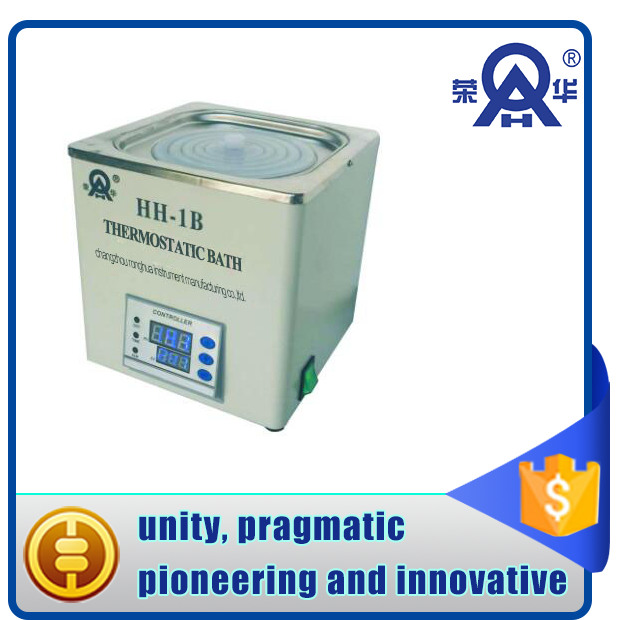 High quality electric medical water bath heater price