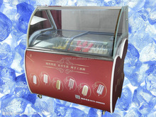 Ice cream display case/popsicle display cabinet/ice cream gelato cabinet