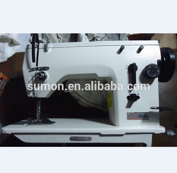 GW 20U43 SEWING MACHINE
