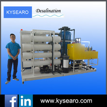 Compact designed best water purifier desalination ro plant in electric power industry