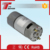 GM37-555PM 12v dc gear motor or electric motors 24 volt for Power Tools