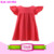 Children long frocks designs smocked dress monograms fashion girls party wear pearl tunic kid icing flutter sleeve dress set