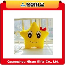 hot sales qq emoji smiley emoticon round cushion soft toys wholesale stuffed cartoon toys