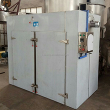 Industrial Hot Air Dry Oven/Forced Air Circulation Drying Oven/Heat Air Cycling Dry oven