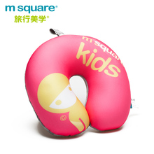 Wholesale logo printed m square brand kids bean bag neck pillows for travel