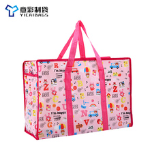 Cheap promotional custom shopping foldable tote zipper bag Large pp non woven bag