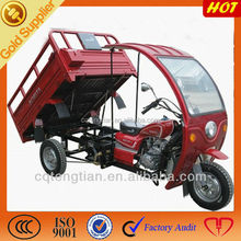 Used Cabin Three/3 Wheel Motorcycle