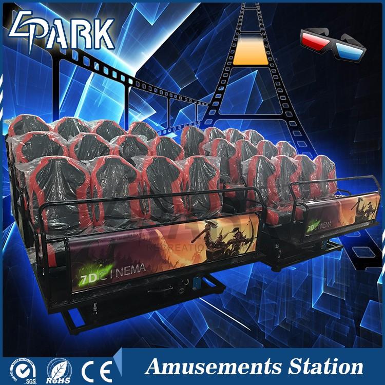 5д кинотеатры игровые автоматы продажа бесплатнык игровые аппараты рейгант