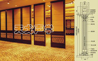 Folding Doors Room Dividers/Movable Wall/Acoustic Partitions