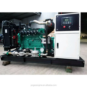 Natural Gas Generator Set, Gas Turbine Generator from 20kw to 500kw