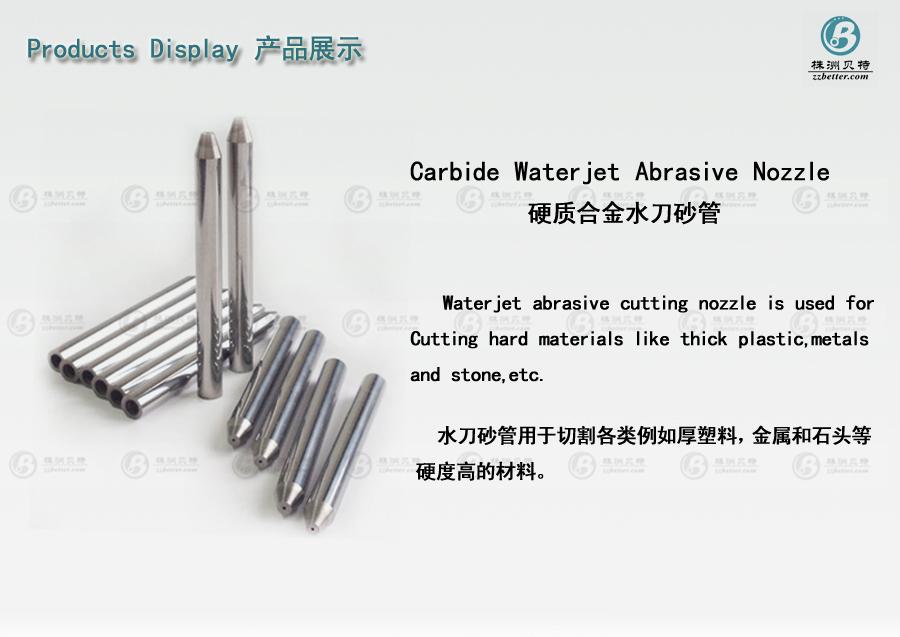 Fountain carbide nozzle waterjet sandblasting buy