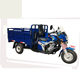 Open body heightening carriage tricycle three wheels cargo motorcycle