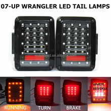 2X Integrated LED Tail Reverse Backup Brake Turn Signal Light For Jeep Wrangler