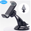 Universal multifunction rotatable airvent and dashboard mount mobile phone holder for car
