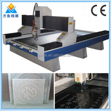 China Famous Brand Stone Engraving Machine