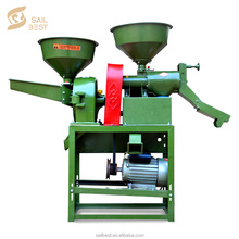 rice milling machine price/mini rice mill