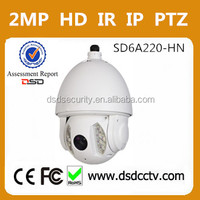 dahua ptz camera promotion ir 2mp high speed dome camera SD6A220-HN