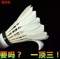 led shuttlecock light flashing led badminton/led flash badminton shuttlecock/led badminton for wholesale
