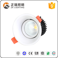 Adjustable round 12W COB LED spotlight with 3 year warranty
