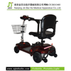 Handicapped Folding scooter electric