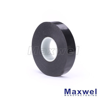 Self fusing tape insulation tape rubber tape