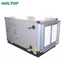 High class filter air handling unit ahu,vertical coil HVAC equipment