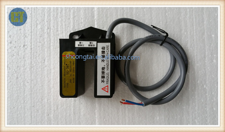 elevator photoelectric switch YG-30
