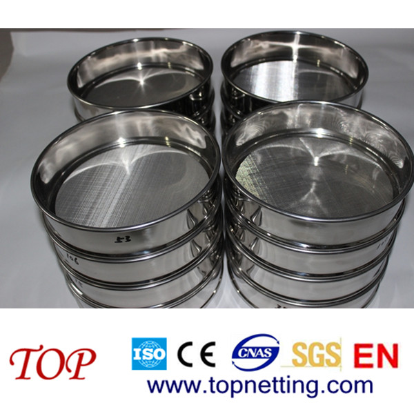 Iron test sieves