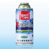car r134a refrigerant oil