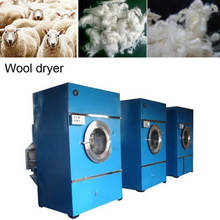 neweek industrial 50kg volume dirty wool cleaning cashmere washing machine
