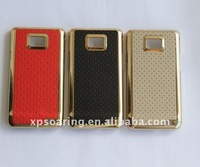 hard chrome case back cover for Samsung galaxy S2 i9100