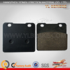China Supplier Best Selling Good Quality Brake Pads Spare Parts Motorcycle