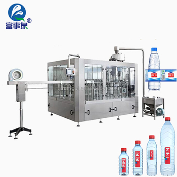 High Quality Factory complete mineral automatic juice bottling machine