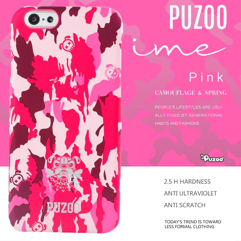PUZOO rubber cell phone case High Quality Camouflage for iphone Cases