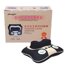 Material Wear-Resisting Neck Kneading Massage Pillow