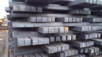Hot Rolled Mild Steel Square Billet