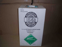 Made in China r134a gas refrigerant