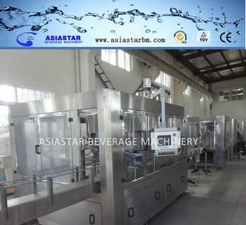 2000BPH 5L pure water packing machine