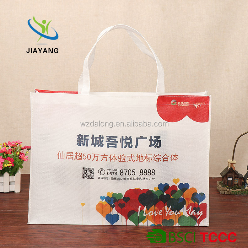 Promotional Cheap Customized Foldable Eco Fabric Tote Non-woven Jute Shopping Bag, Recyclable Handle PP Non Woven Bags