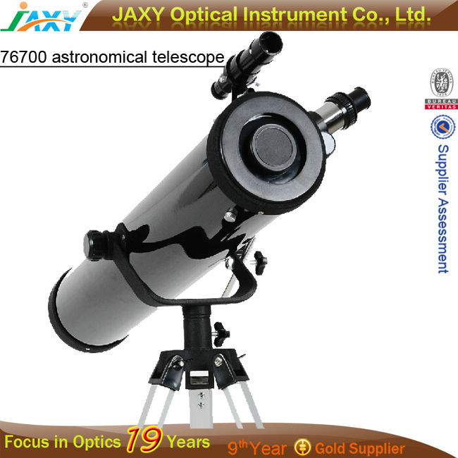 76700 View skywatch telescopes astronomic