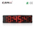"[GANXIN]8"" 6 Digits Large Screen Multifunctional Led Race Timer HH:MM:SS Format Counting Time"