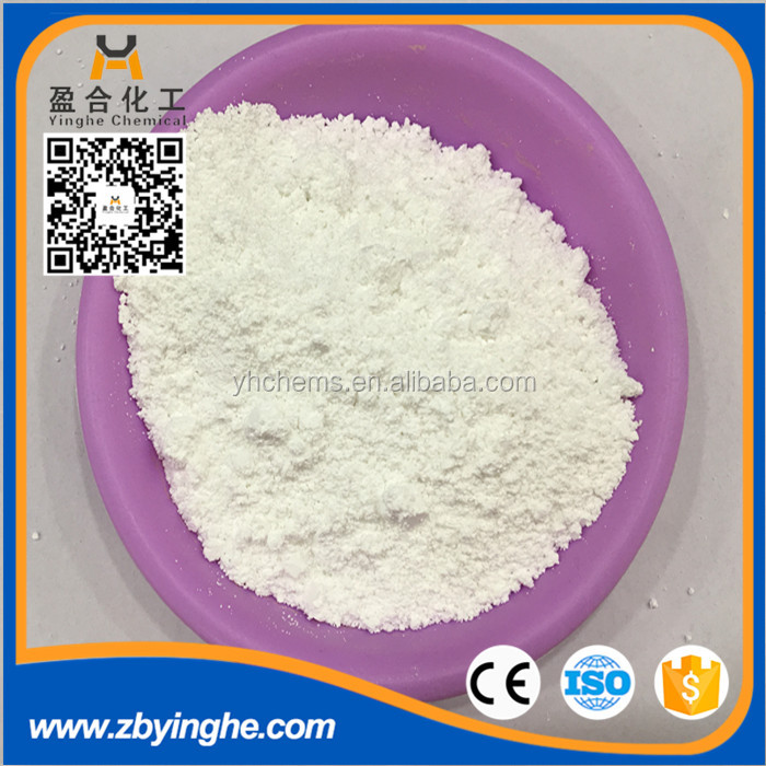 99.5% Al2O3 fine calcined alumina powder