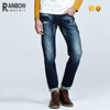 /product-detail/wholesale-china-high-quality-casual-man-famous-brand-jeans-60335883288.html