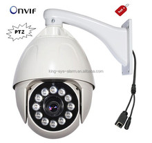 PTZ Surveillance Camera, Full HD 1920x1080, 18x Optical Zoom, IP66 Waterproof, Max. Resolution