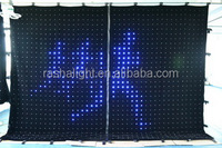 Rasha Hot Sale P18 2M*3M SD Card 176 LEDS Wedding LED Vision Curtain,LED Vision Cloth/LED Video Curtain,DJ Backdrops