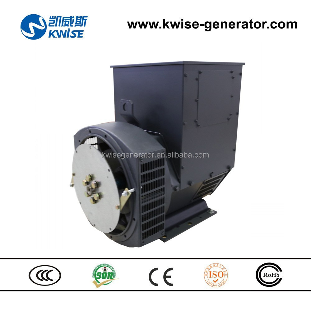 150kVA brushless generator three phase permanent magnet alternator price